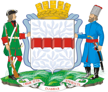 Omsk__coat__of__arms__2014.png